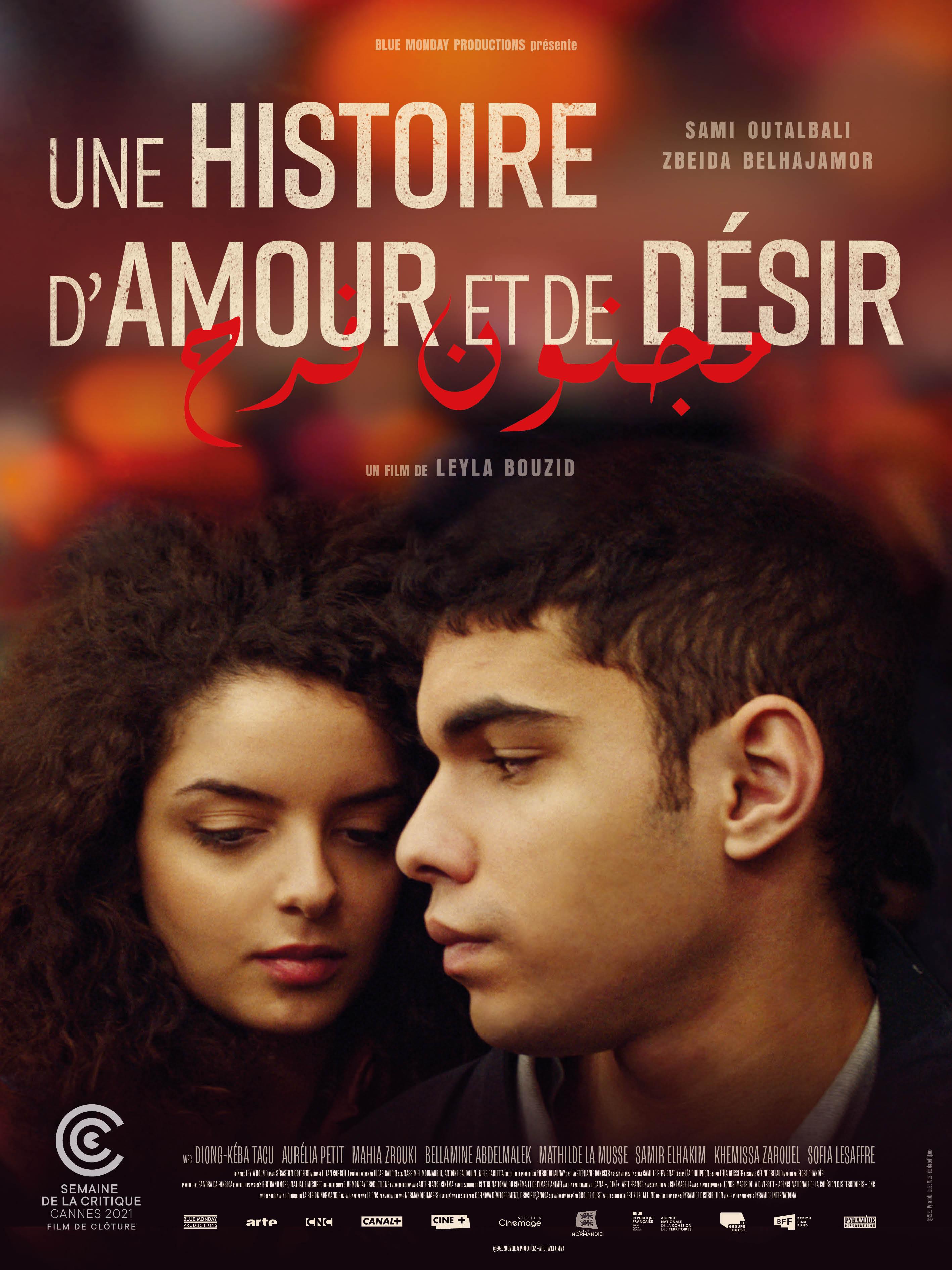 Affiche Une histoire d'amour et de désir